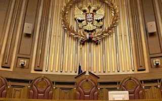 Какой суд после верховного