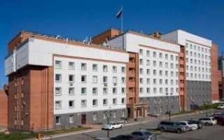 Где находится арбитражный суд в новосибирске