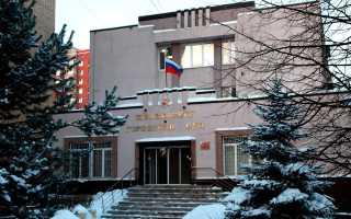 Щелковский городской суд как проехать