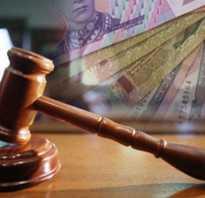 Скільки коштує подати в суд