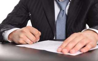 Как написать возражение в суд по кредиту